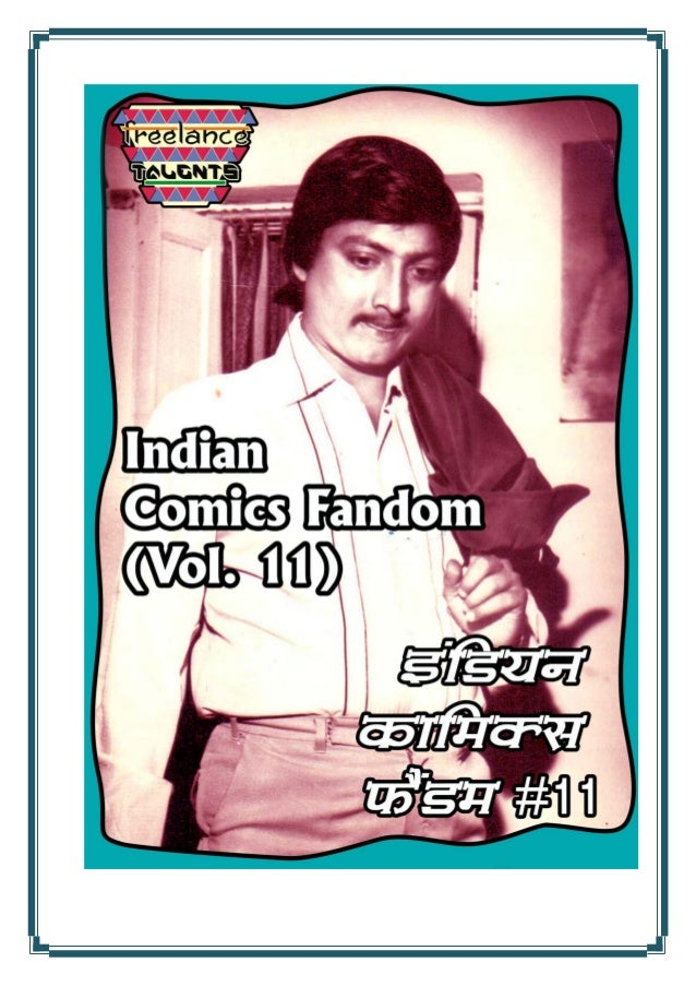 Indian Comics Fandom (Volume #11) News, photos and Updates: Diamond Comics, Tinkle, Campfire Graphic Novels, Tamil Comics,...