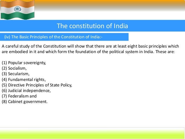 essay on features of indian constitution