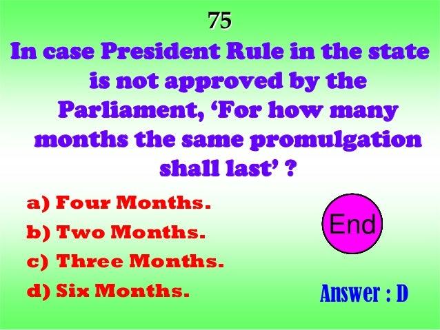 भाजपा लक्ष्य 2019ः तो क्या मप्र में राष्ट्रपति शासन लगाएंगे मोदी ?