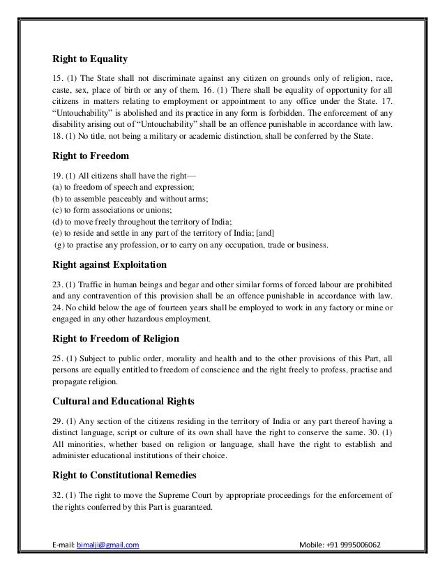 essay on education as a fundamental right in india The right to education as a human right education essay print reference this this right to education is most fundamental as a human right education promotes a.