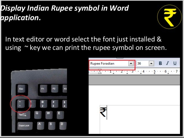 Display Indian Currency Symbol In Computer Application