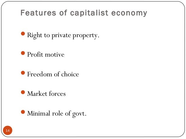 price mechanism in a capitalist economy Lesson-features, merits and demerits of capitalist economy f price mechanism the a c t iv i ties u nderta k en.