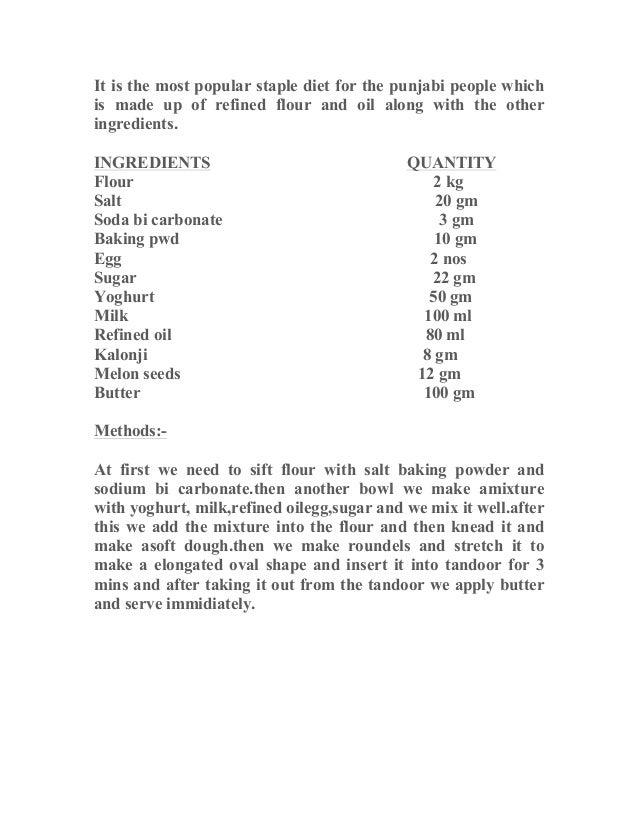 Indian Food Cuisine - Invoice meaning in punjabi