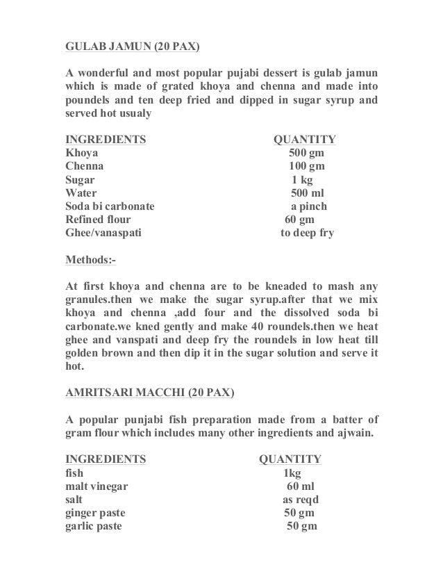 Indian food cuisine 8 forumfinder Choice Image