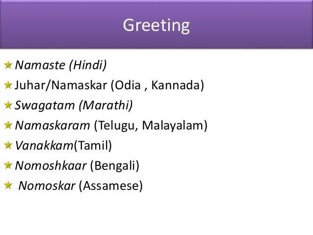 Indian heritage greeting m4hsunfo
