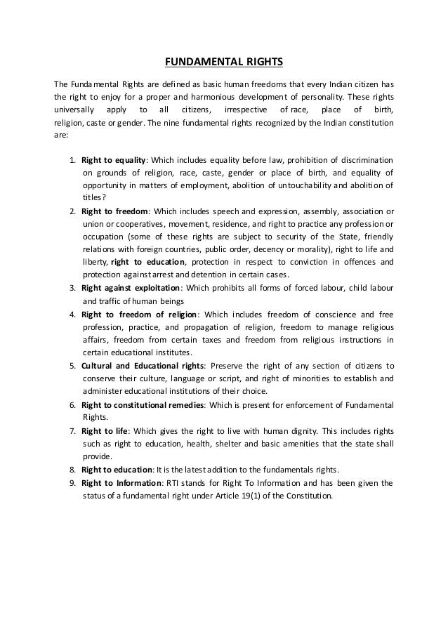 information about right to equality