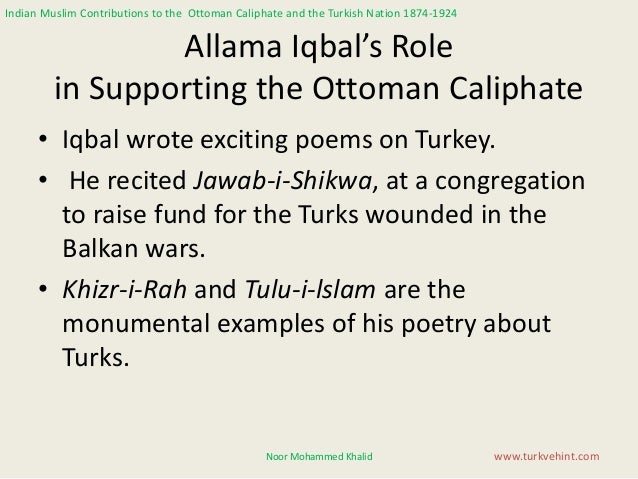 Contributions of Indian Muslims to the Ottoman Caliphate and the Turk…