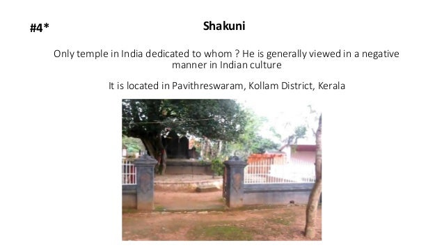 Only temple in India dedicated to whom ? He is generally viewed in a negative manner in Indian culture It is located in Pa...