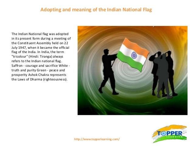 indian-national-flag-2-638.jpg?cb\u003d1