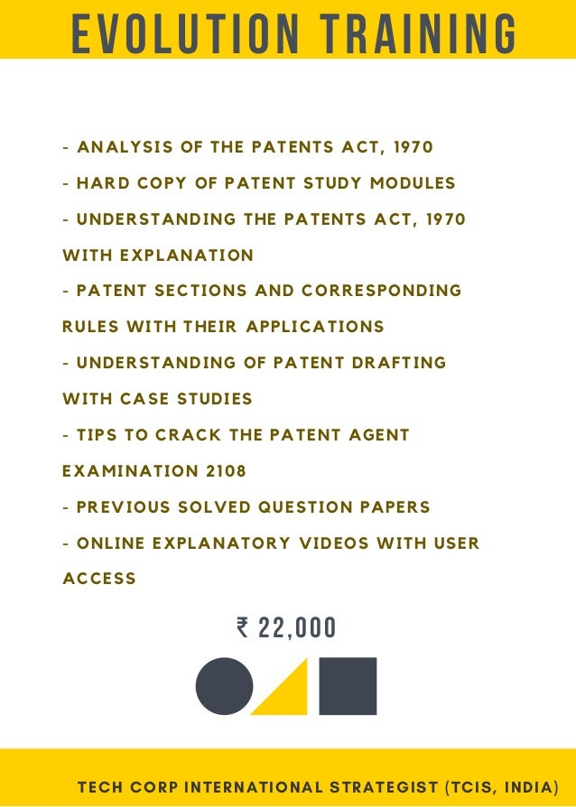 Indian Patent Agent Examination Training, 2018 by International Patent Expert Slide 3