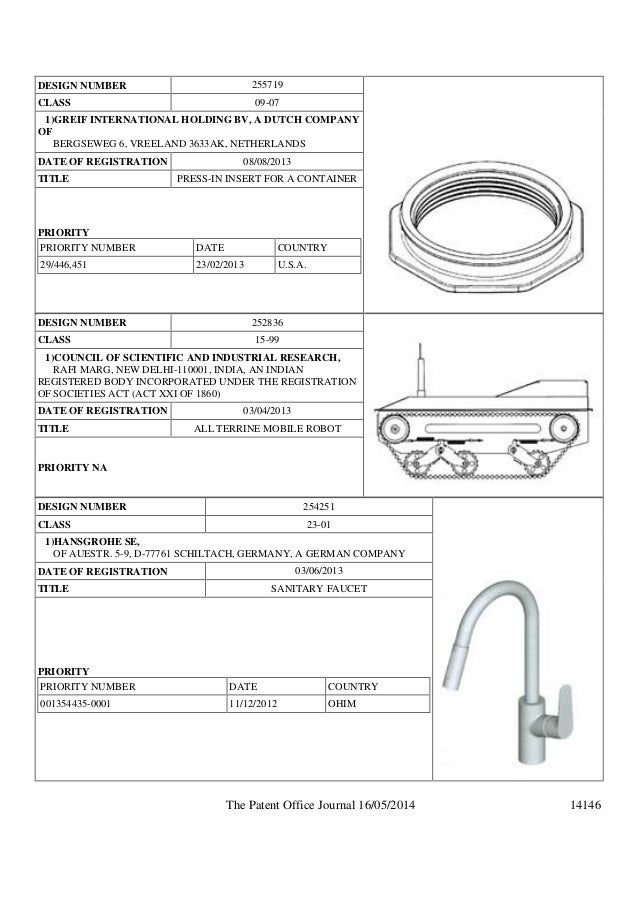 indian patent office publishes patent industrial design journal havin