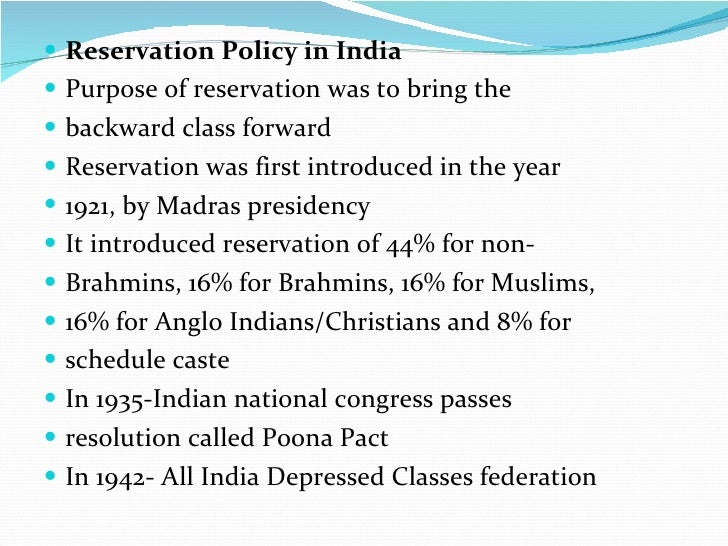 essay reservation policy india Reservation in private sector essay, speech, article, paragraph, pros and cons :- it is a bitter reality that reservation has resulted in mediocrity.