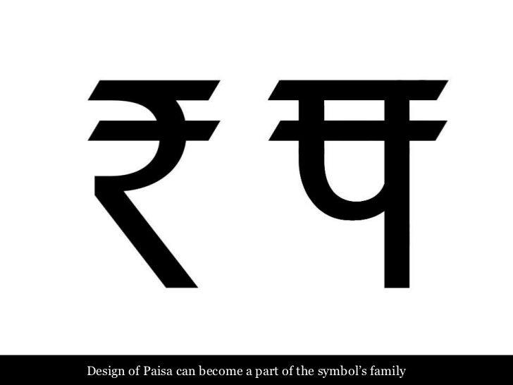 The Uniqueness Of Shiro Rekha Gives