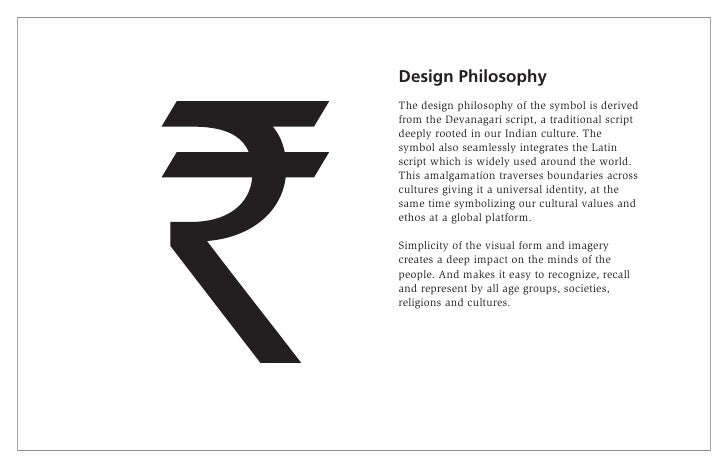Indian Rupee Symbol Design Elements