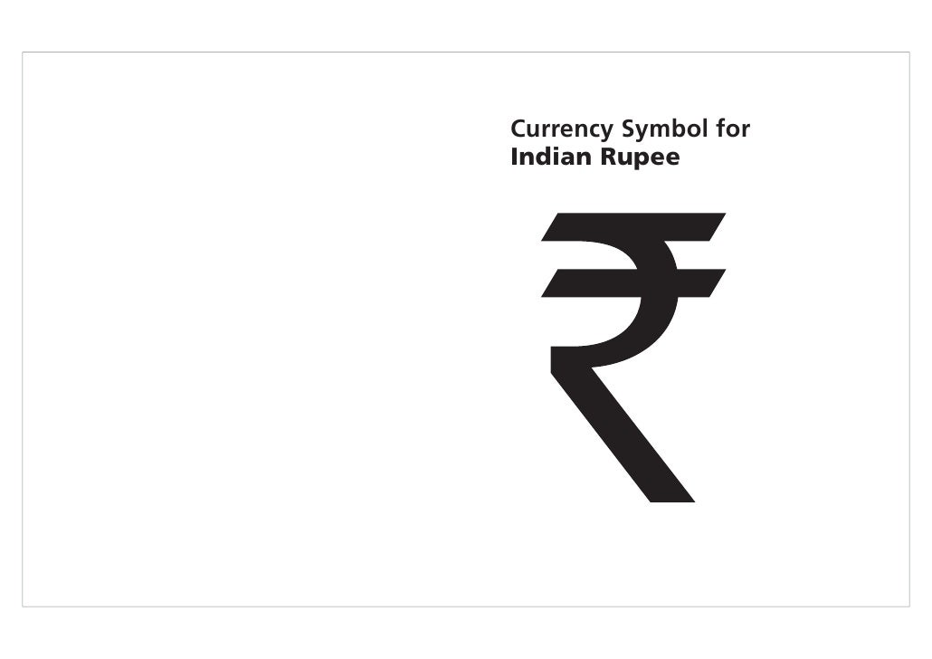 Currency Symbol for Indian Rupee