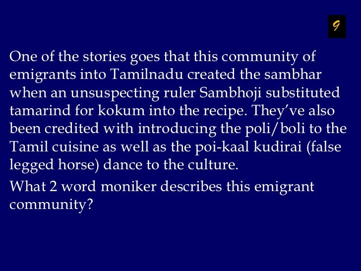 India quiz kqa_prelims_22_1_2012
