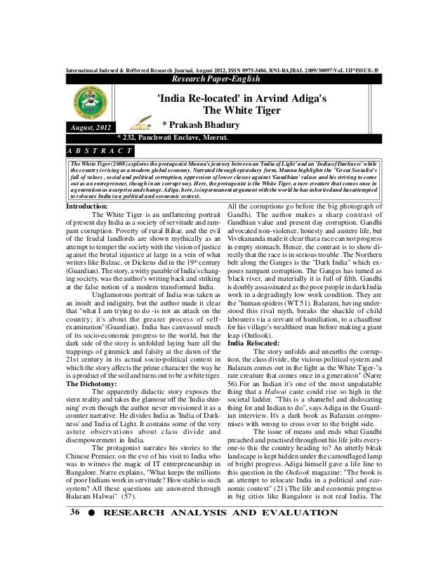 36 RESEARCH ANALYSIS AND EVALUATION International Indexed & Refferred Research Journal, August 2012, ISSN 0975-3486, RNI-R...