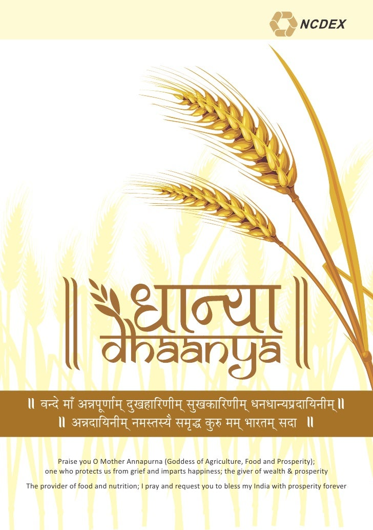 """Agri commodity futures index """"Dhaanya"""""""