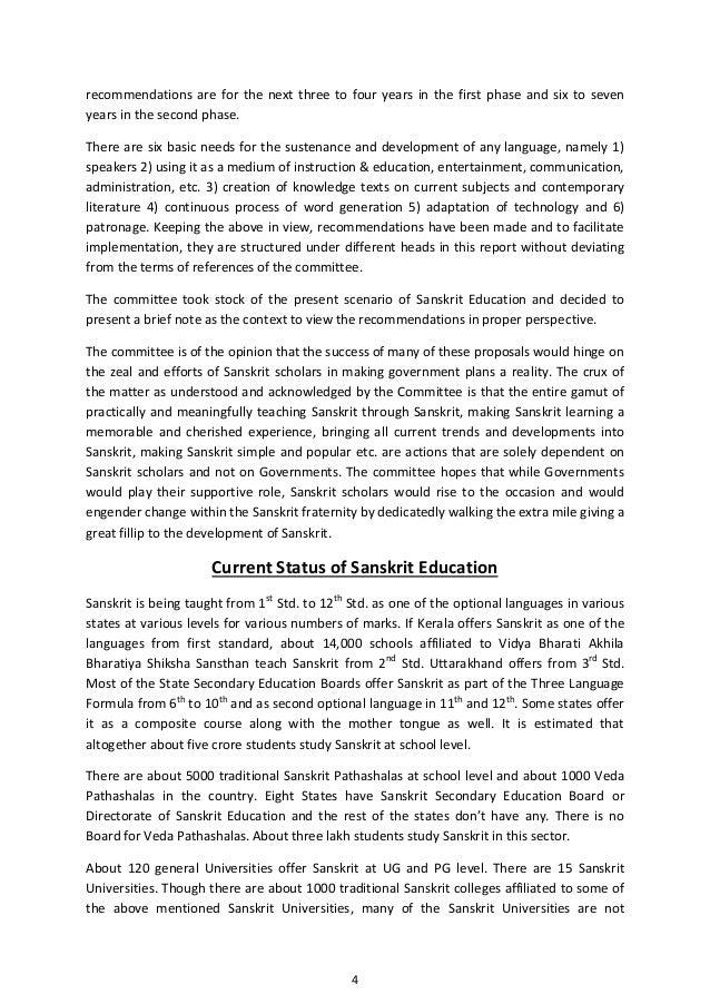 India's vision and roadmap for development of sanskrit report