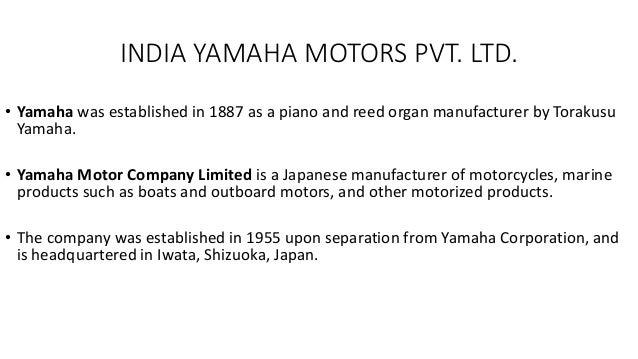 India Yamaha Motor Pvt Ltd Address