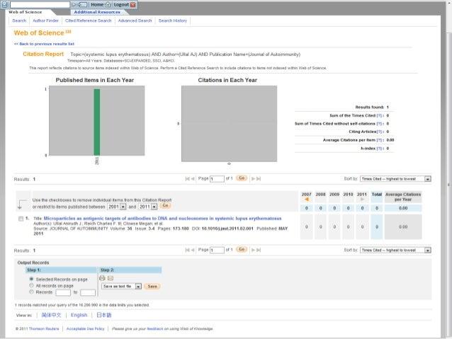 Visualización de resultados (2) • Total de citas: se refiere al número total de veces que cada revista ha sido citada por ...