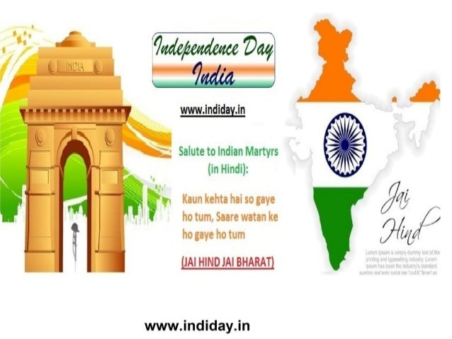 Indian Happy Independence Day Quotes, Wishes, SMS, Message, Status Hi…