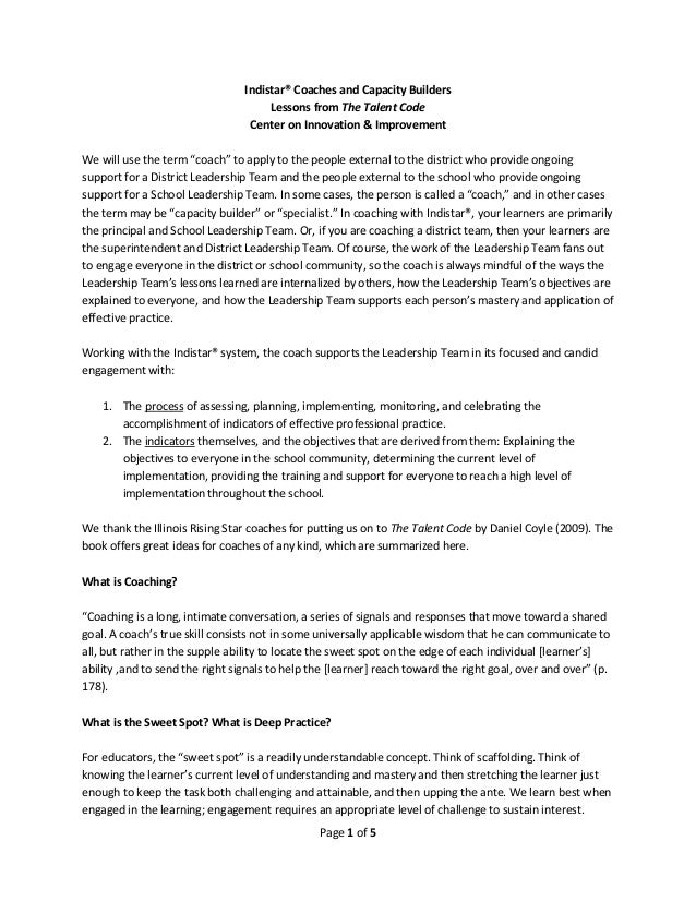 Page 1 of 5 Indistar® Coaches and Capacity Builders Lessons from The Talent Code Center on Innovation & Improvement We wil...