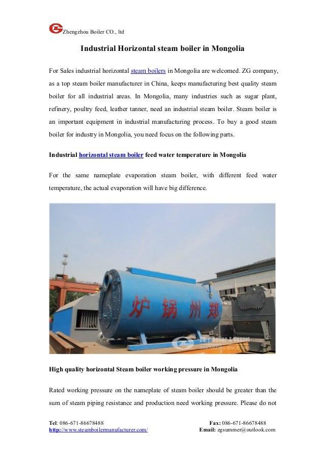 Mongolia Install Industrial horizontal steam boiler