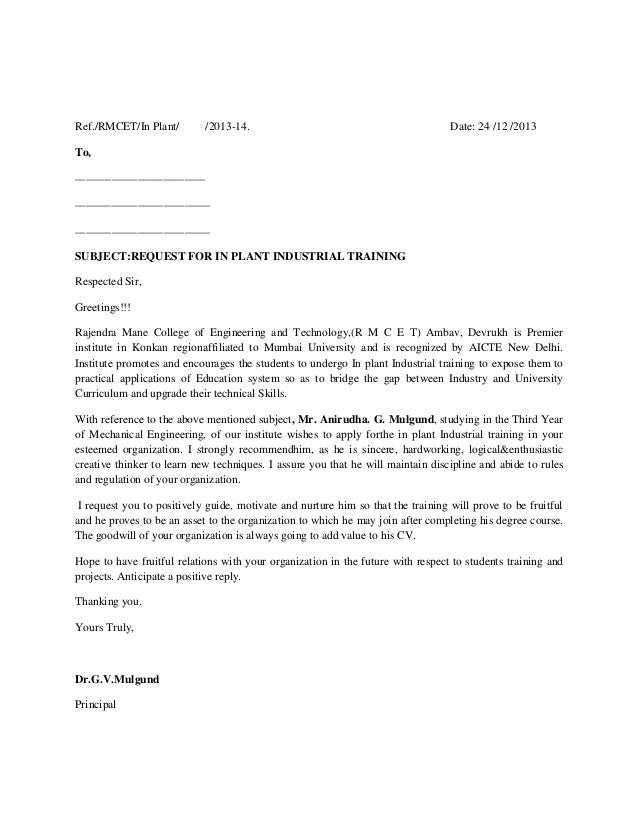 Noc letter format from college for industrial training industrial industrial training letter format altavistaventures Image collections