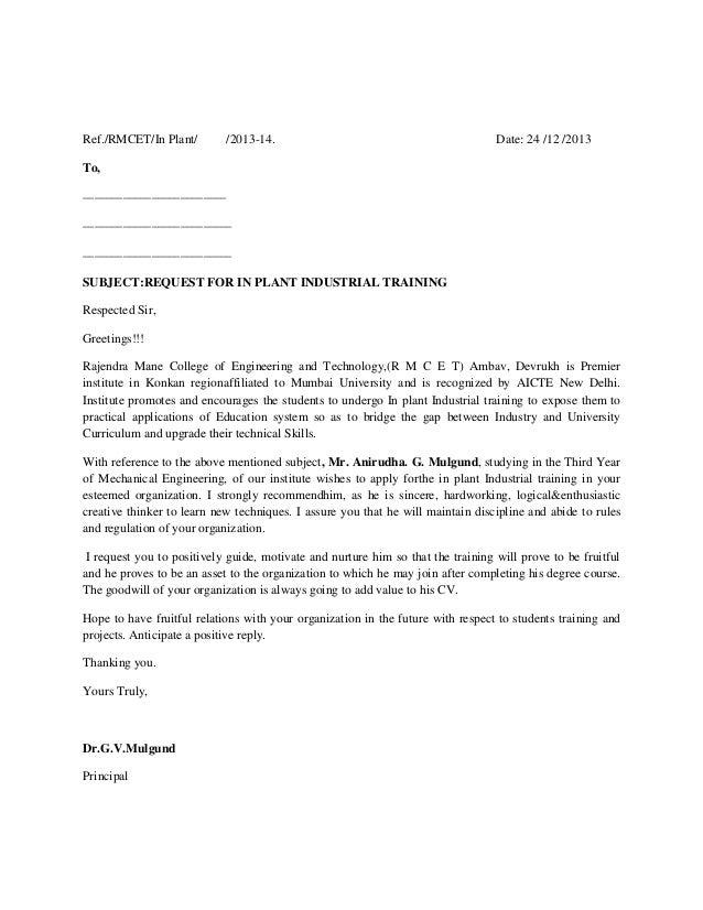 Industrial training letter format