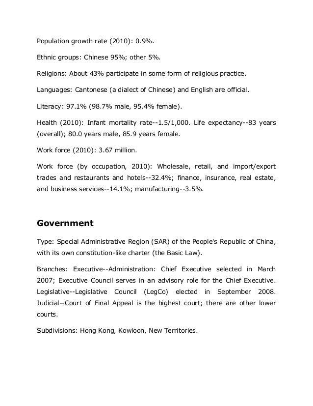 Industrial visit desk report hong kong china 4 fandeluxe Gallery