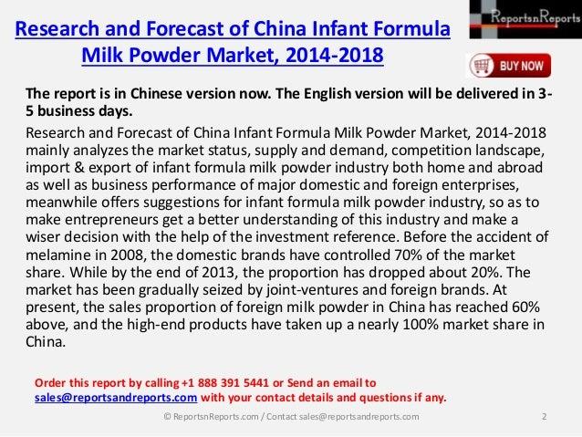 china infant formula milk powder industry (sample) china infant formula milk powder market report, 2013-2017 china infant formula milk powder.