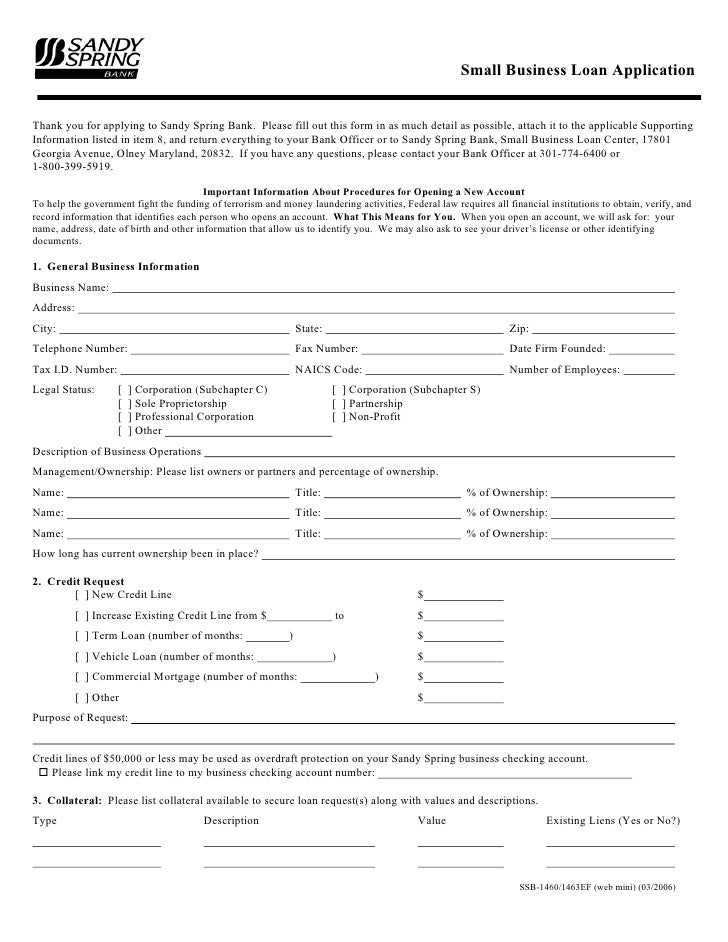 Small Business Loan Application   Thank you for applying to Sandy Spring Bank. Please fill out this form in as much detail...