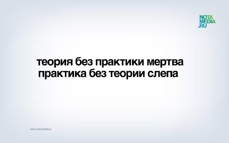 Дизайн информационных порталов  Slide 3