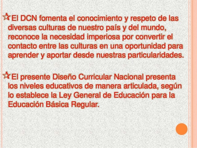 los principios de la Educación LA CALIDAD LA INTERCULTURALIDAD LA DEMOCRACIA, LA ÉTICA LA INCLUSIÓN LA CONCIENCIA AM...
