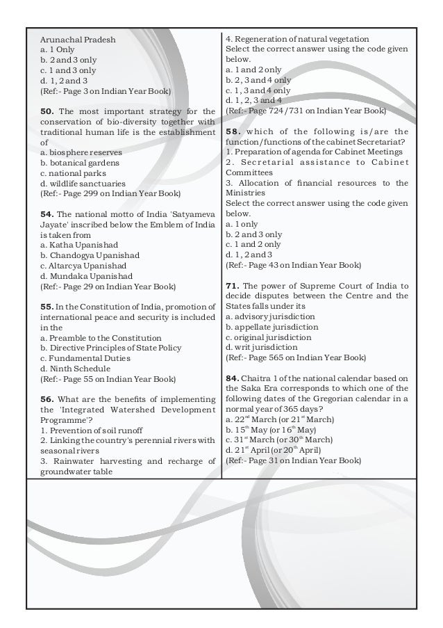 Information brochure-india-year-book