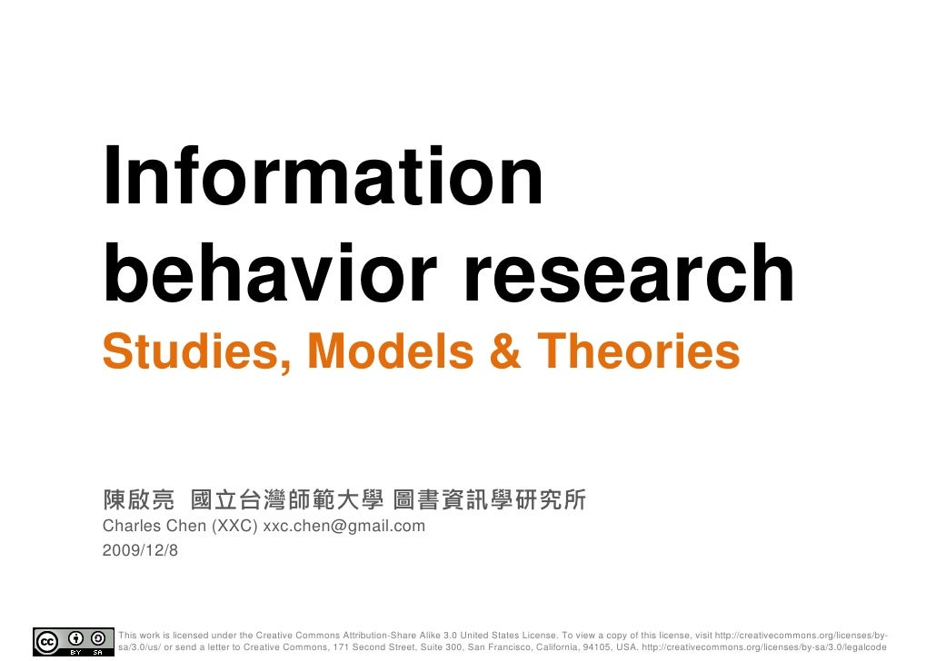 Information I f     i behavior research Studies, Models & Theories  陳啟亮 國立台灣師範大學 圖書資訊學研究所 Charles Chen (XXC) xxc.chen@gmai...