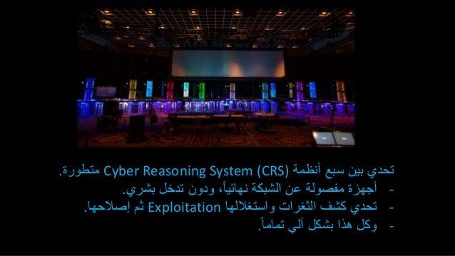 المعلومات أمن مهارات بناء الصحيح النحو على