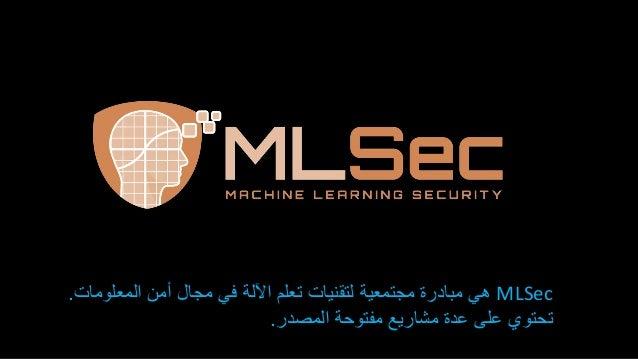 المتعمد التدريب التقليدي العمل مث العملية تطبيقاته حيث من التشفير تعلمل: SSL, Digital Signing, RSA...