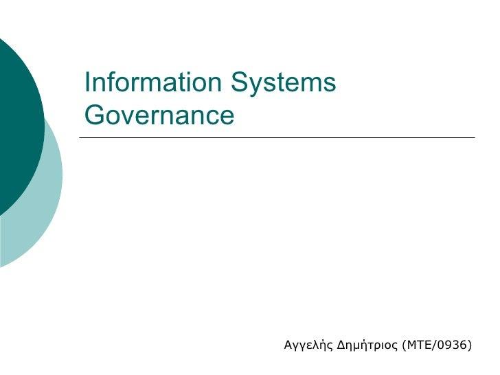 Information Systems Governance Αγγελής Δημήτριος (ΜΤΕ/0936)