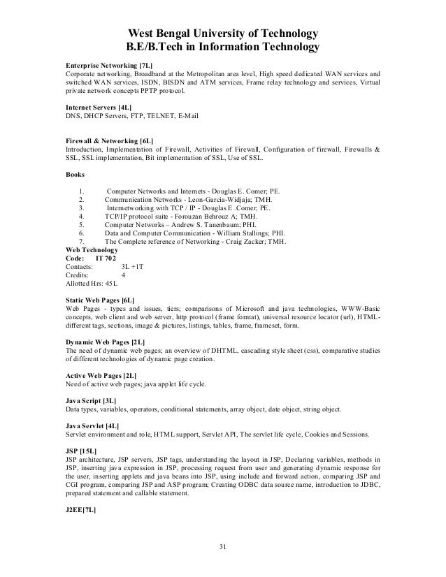 Information technology syllabus
