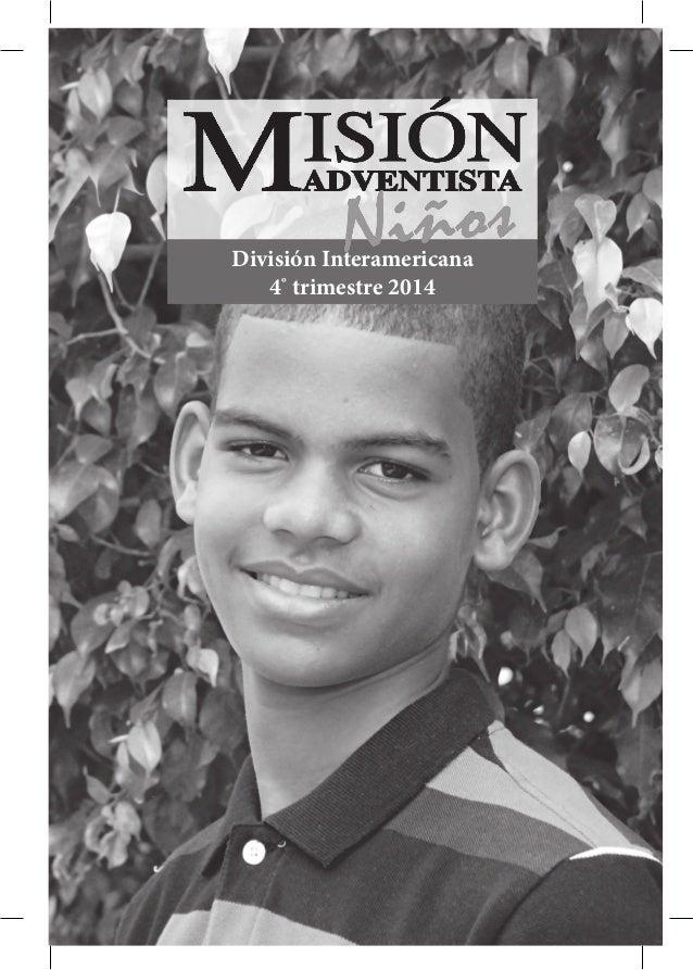 División Interamericana  4º trimestre 2014