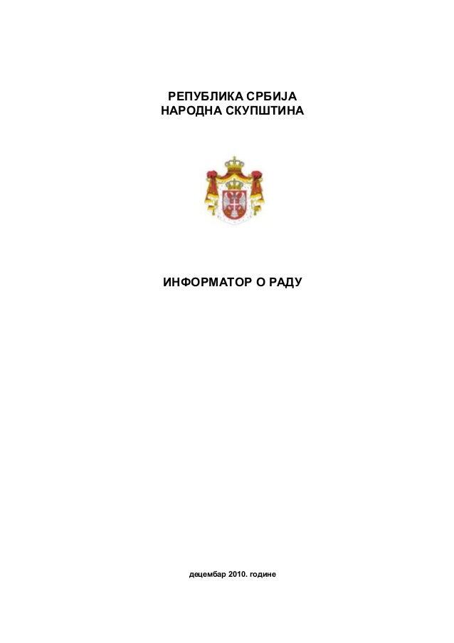 РЕПУБЛИКА СРБИЈА НАРОДНА СКУПШТИНА ИНФОРМАТОР О РАДУ децембар 2010. године