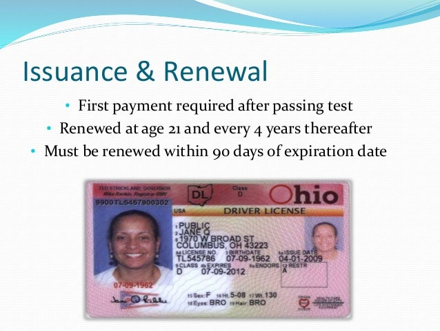 What is the dating age law in ohio