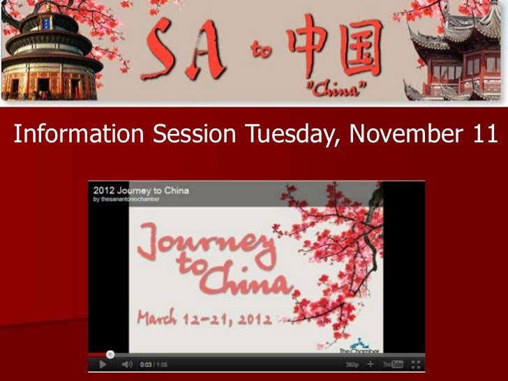 Information Session Tuesday, November 11