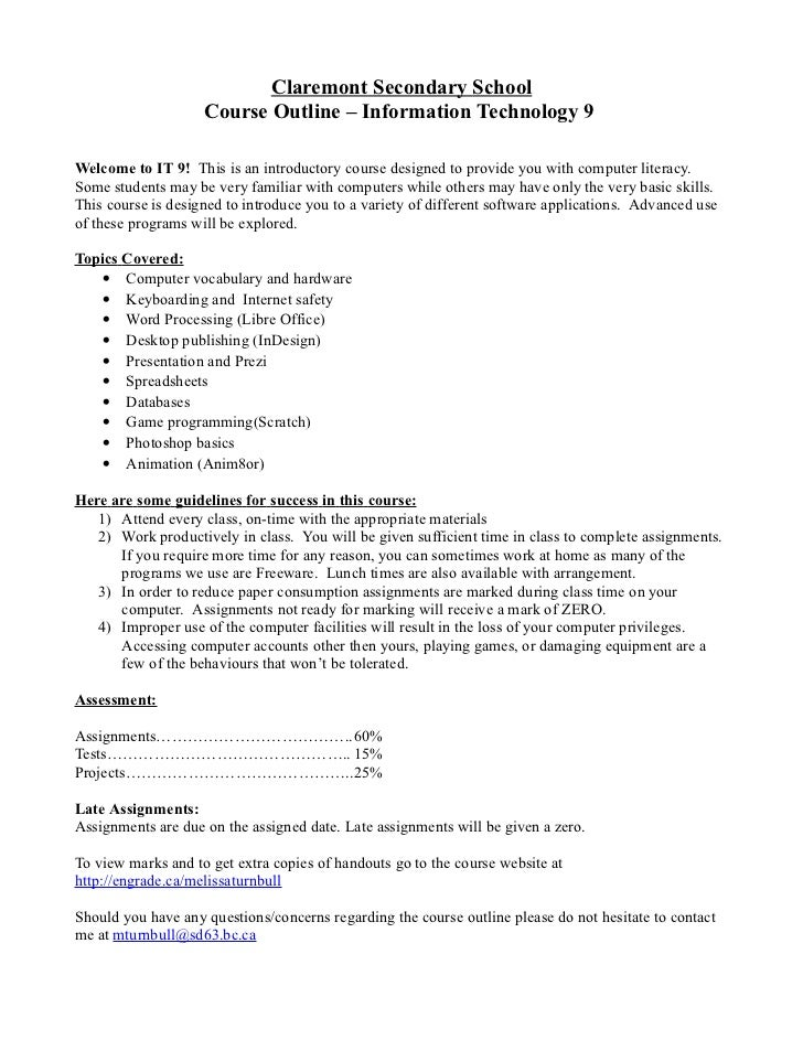 essay about information technology