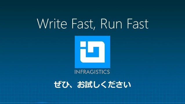 Ultimate Developer Toolkit for UI ... - Infragistics Ultimate