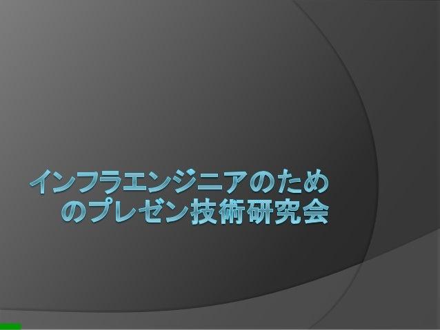 自己紹介  @koedoyoshida  主にKoedoLUG(基本全員発表)、東京エリア Debian勉強会に参加  最近はPycon JP の副座長(事務局)でも活動  2014では500人を20分で受け付ける簡単なお仕事  20...