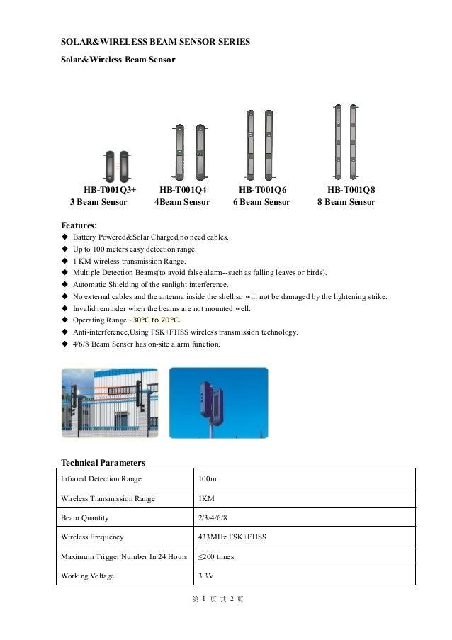 第 1 页 共 2 页 SOLAR&WIRELESS BEAM SENSOR SERIES Solar&Wireless Beam Sensor HB-T001Q3+ HB-T001Q4 HB-T001Q6 HB-T001Q8 3 Beam S...