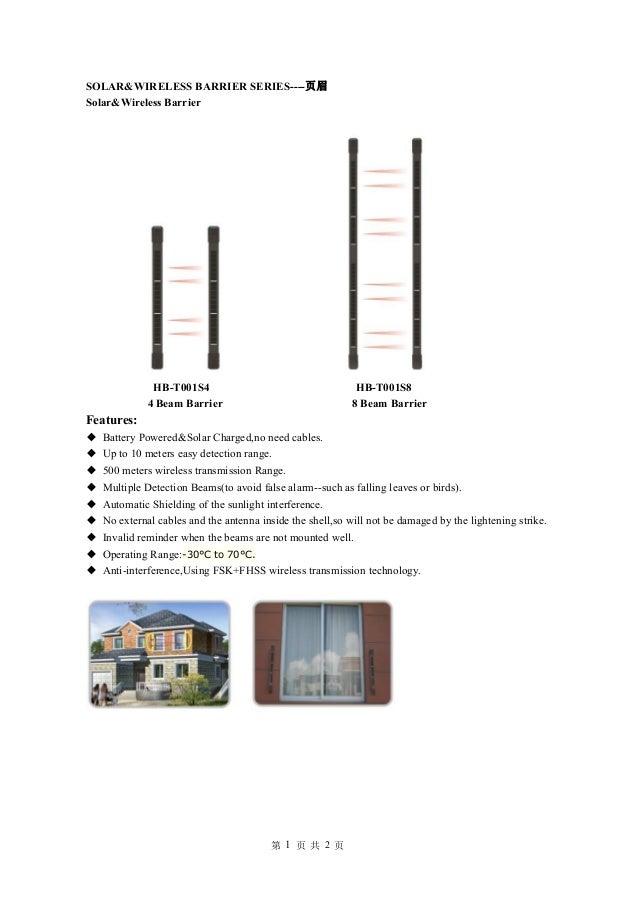 第 1 页 共 2 页 SOLAR&WIRELESS BARRIER SERIES----页眉 Solar&Wireless Barrier HB-T001S4 HB-T001S8 4 Beam Barrier 8 Beam Barrier F...